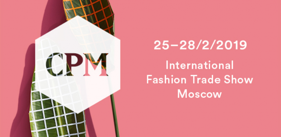 CPM - Collection Premiere Moscow Весна-Лето 2019