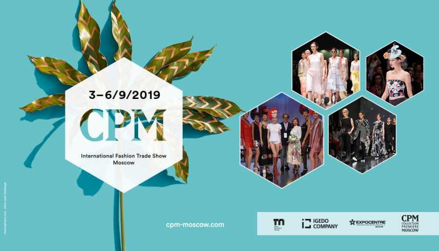 CPM - Collection Premiere Moscow Осень-Зима 2019