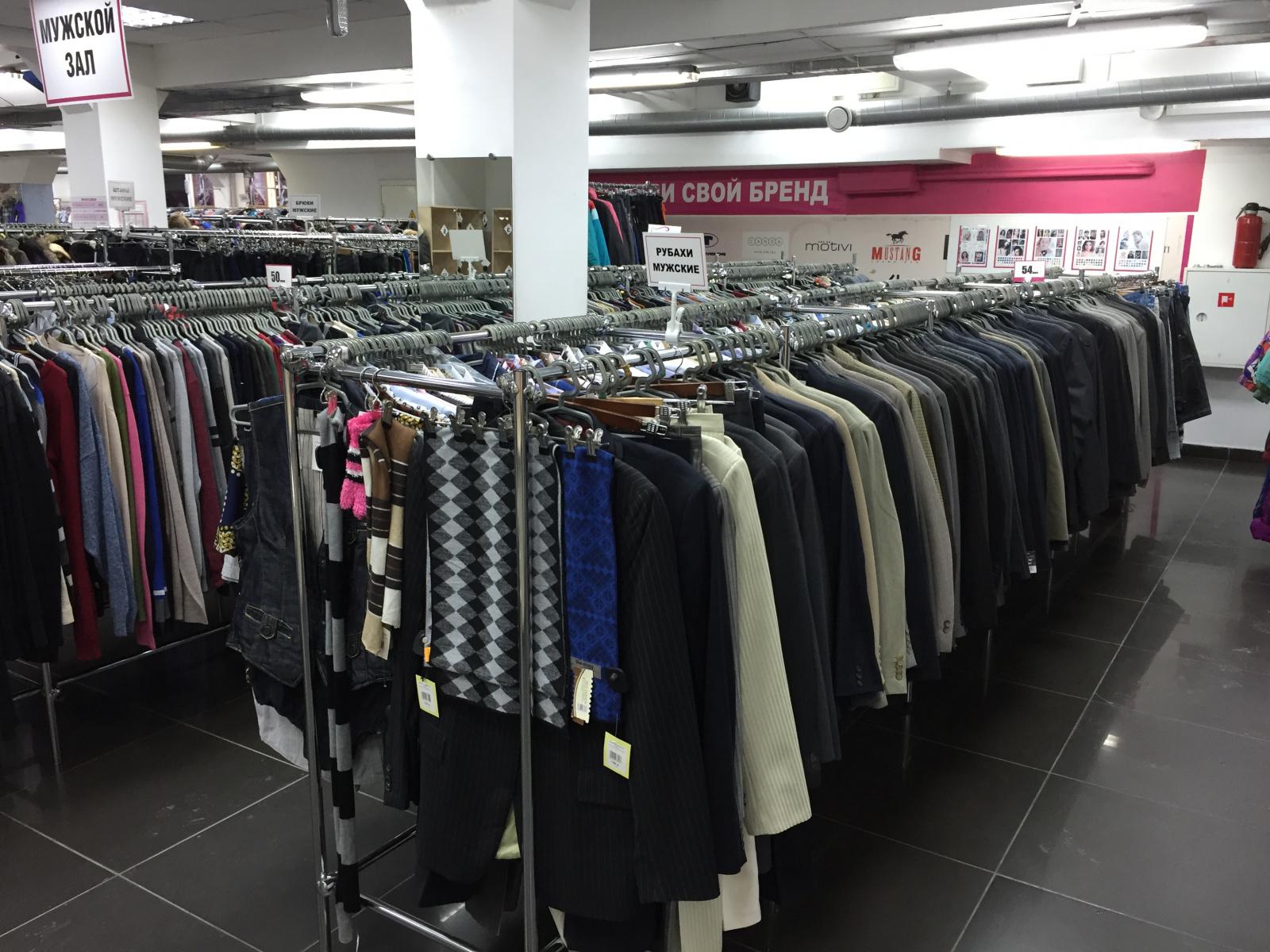 fc706c0d7789 Как открыть свой магазин одежды? | Блог Дома женской одежды Татьяны ...