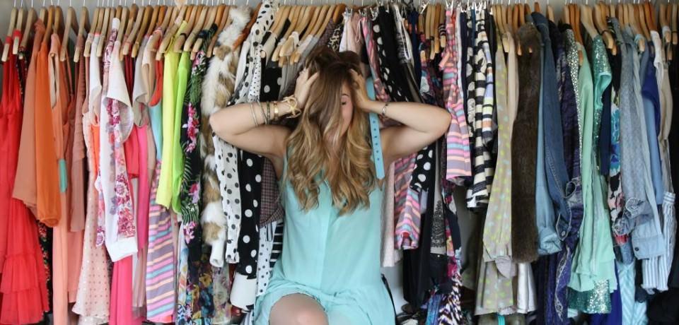 Хочу стильную одежду